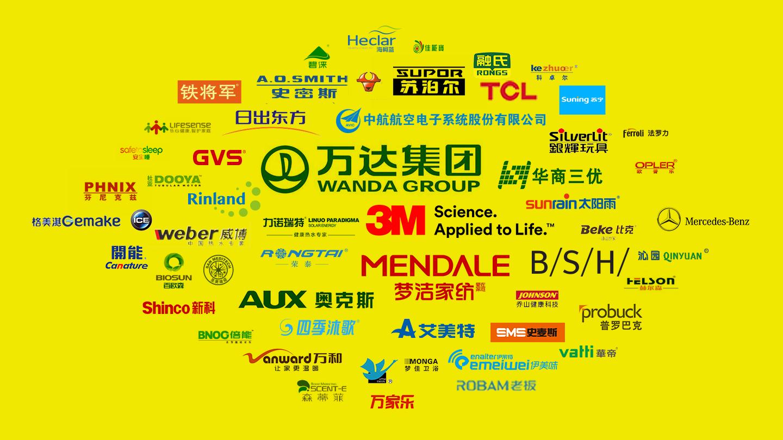 机智云客户Logo墙